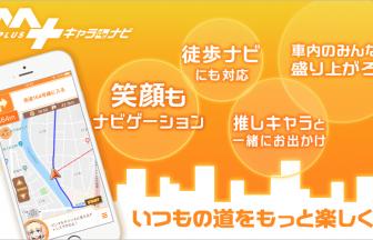 ント ジャパン 会社 ヘルス ガーダ 株式